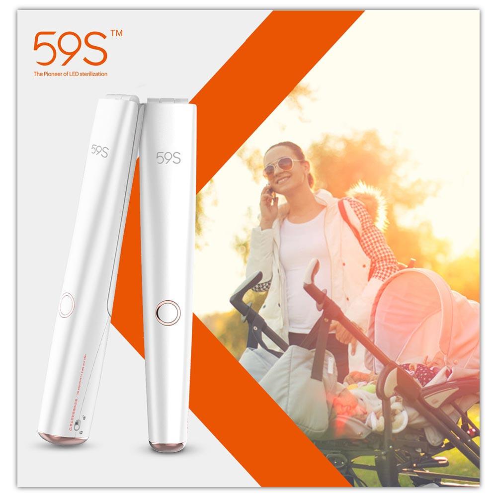 59S X5 Ultraviyole-C LED Sterilizasyon Çubuğu